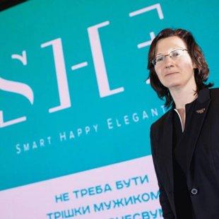 Uzstāšanās lietišķo sieviešu konferencē Kijevā, 2015